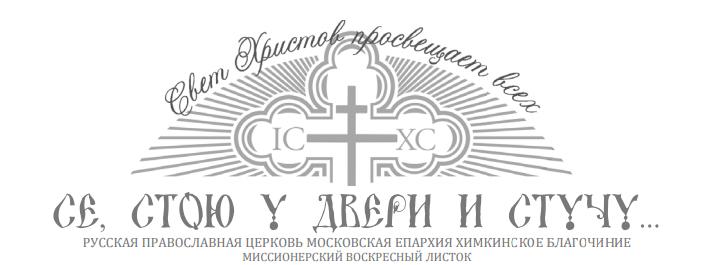 listok-shapka